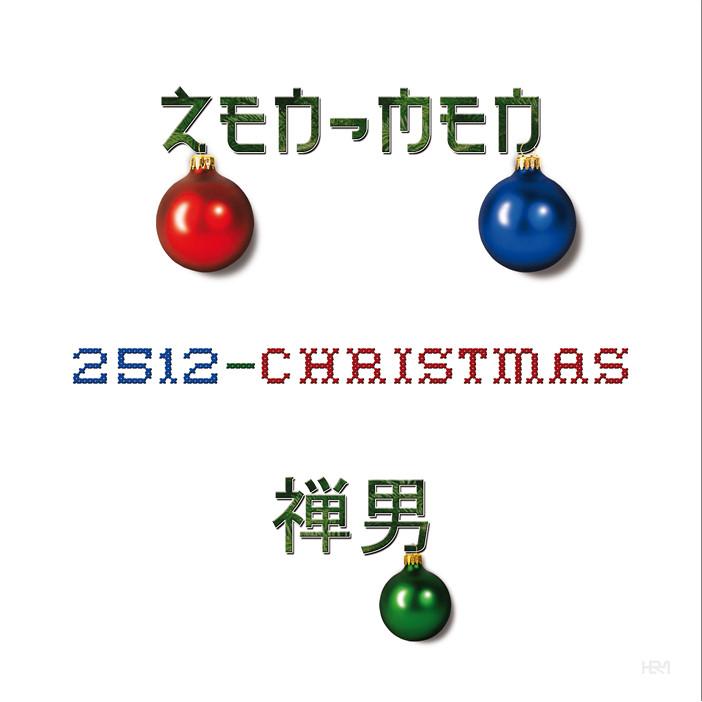 "CD cover of ""2512-Christmas"" by ZEN-MEN"